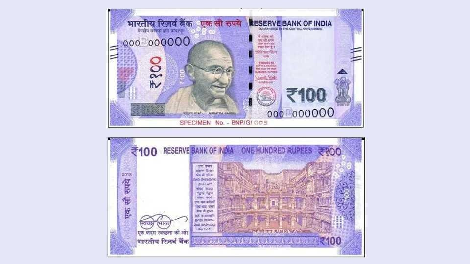 100 note
